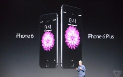 LANSAREA IPHONE 6. Cum arată iPHONE 6 și cât va costa
