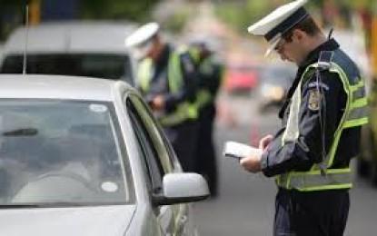 PROIECT: Amenzile de circulaţie vor putea fi plătite oriunde. Datele de plată vor fi pe procesul verbal