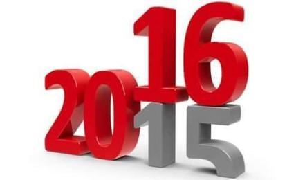 La multi ani! 2016
