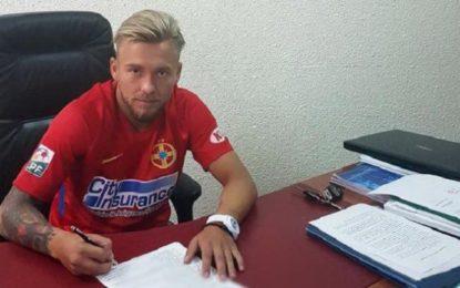"""OFICIAL: Golofca a semnat cu FCSB! """"Am dat probe la Dinamo 2 și am plecat plângând acasă"""""""
