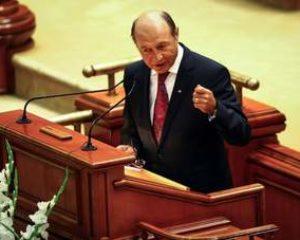 """Traian Băsescu prevede un eşec al dreptei în alegerile locale: """"PSD îşi va marca revenirea cu o victorie"""" Citeşte întreaga ştire: Traian Băsescu prevede un eşec al dreptei în alegerile locale: """"PSD îşi va marca revenirea cu o victorie"""""""